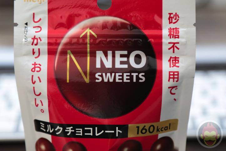 Neo sweets milk chocolate meiji