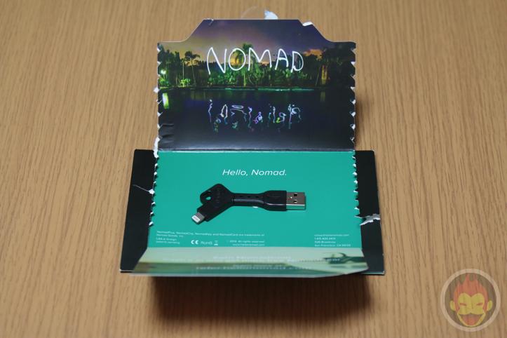 極短Lightningケーブル「ノマドキー(Nomad Key)」