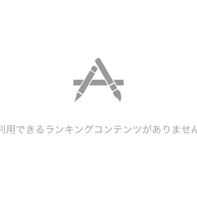 App-Store-Is-Down-2.png