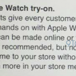 Apple-Watch-Try-On-Reservations.png