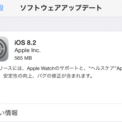 Apple-iOS-8-2.png
