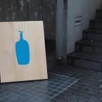 Blue-Bottle-Coffee-Aoyama-40.jpg