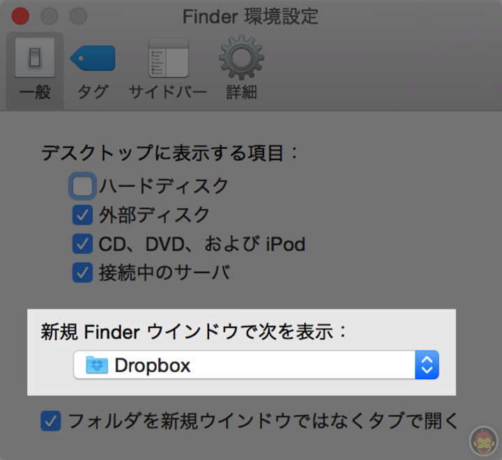 Mac Finder Default Folder 01