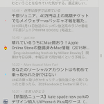 Press-RSS-Reader-for-Android11.png