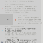 Press-RSS-Reader-for-Android15.png