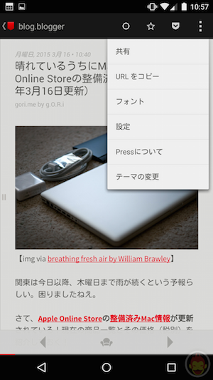 Press-RSS-Reader-for-Android17.png