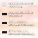 Screen-Shot-File-Name-10.png