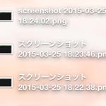 Screen-Shot-File-Name-8.png