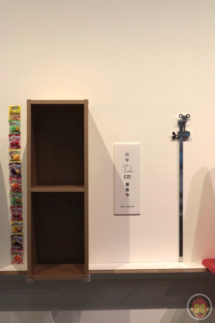 Unit-Exhibition-Roppongi-21_21-DESIGN-SIGHT-108.JPG