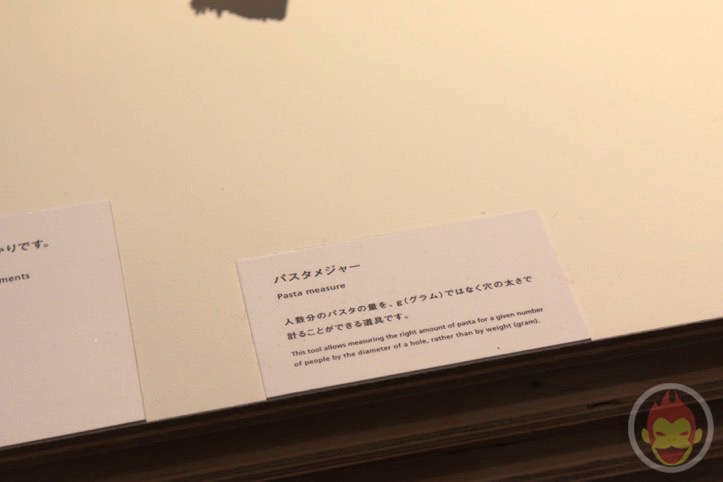Unit-Exhibition-Roppongi-21_21-DESIGN-SIGHT-132.JPG