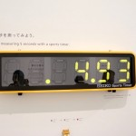 Unit-Exhibition-Roppongi-21_21-DESIGN-SIGHT-69.JPG
