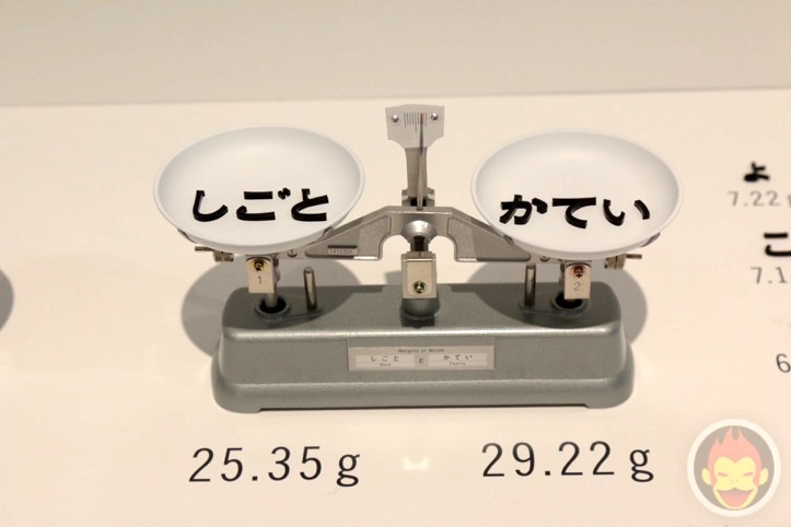 Unit-Exhibition-Roppongi-21_21-DESIGN-SIGHT-79.JPG