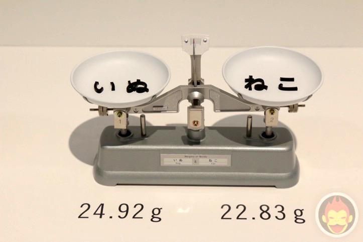 Unit-Exhibition-Roppongi-21_21-DESIGN-SIGHT-82.JPG