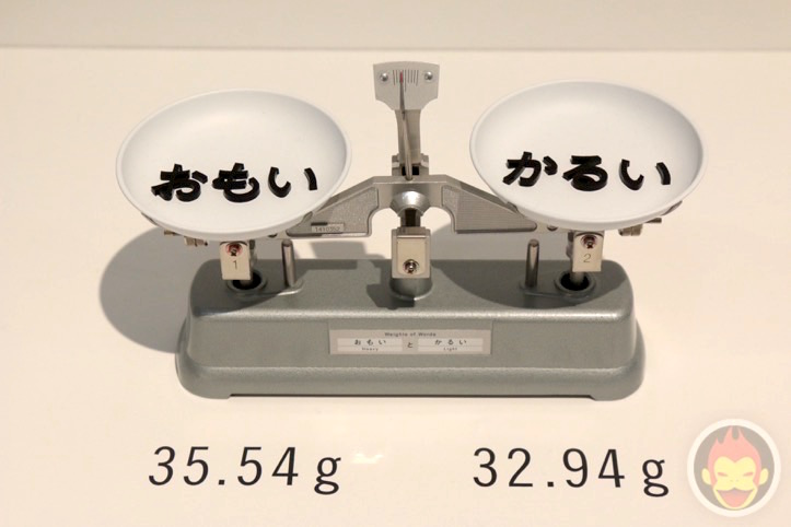 Unit-Exhibition-Roppongi-21_21-DESIGN-SIGHT-83.JPG