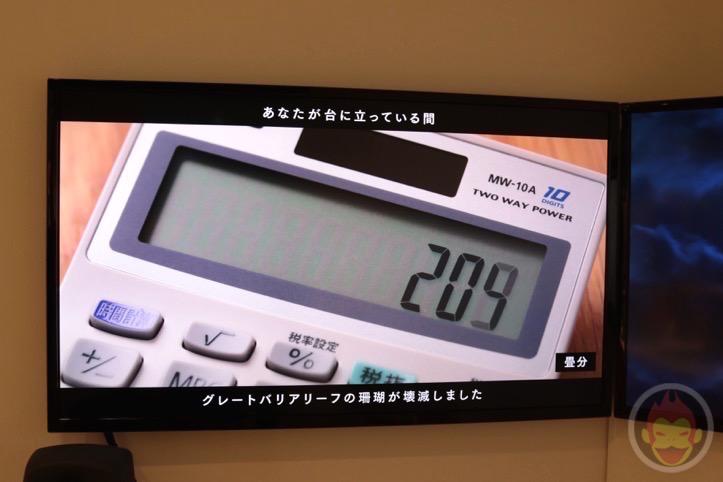 Unit-Exhibition-Roppongi-21_21-DESIGN-SIGHT-91.JPG