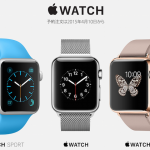 apple-watch-event.png