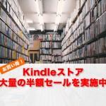 book-on-sale.jpg