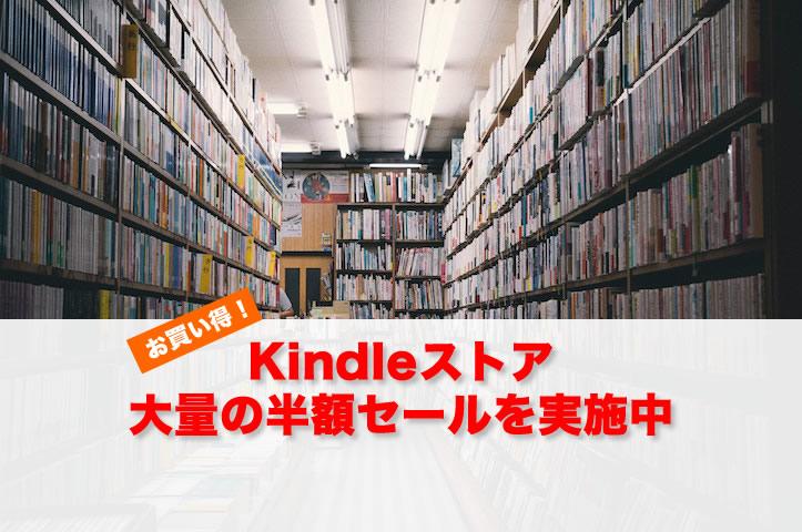 Book on sale
