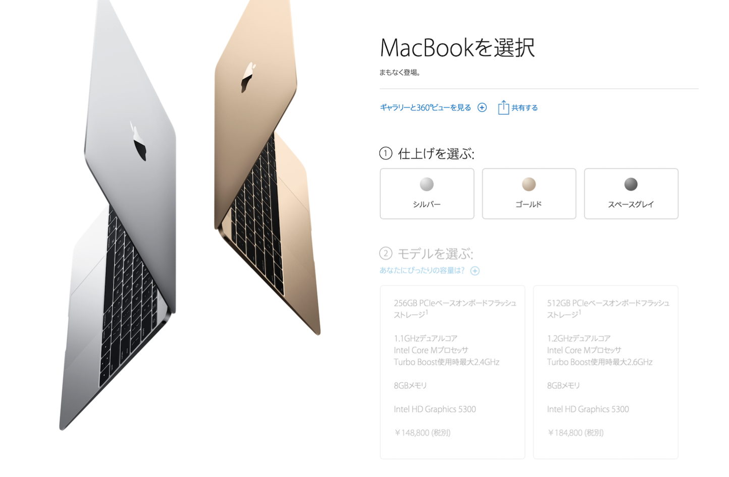 Buying the new macbook