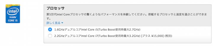 Core i5 or i7