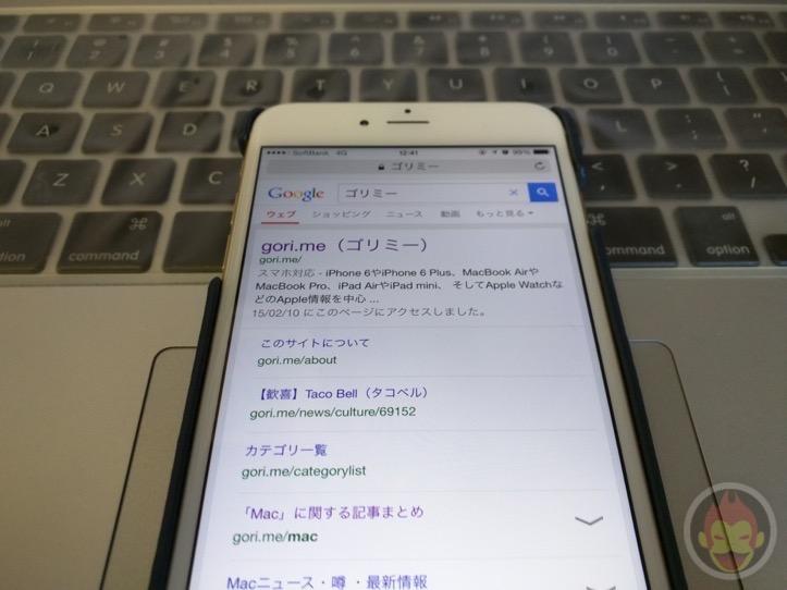 gori.me google search