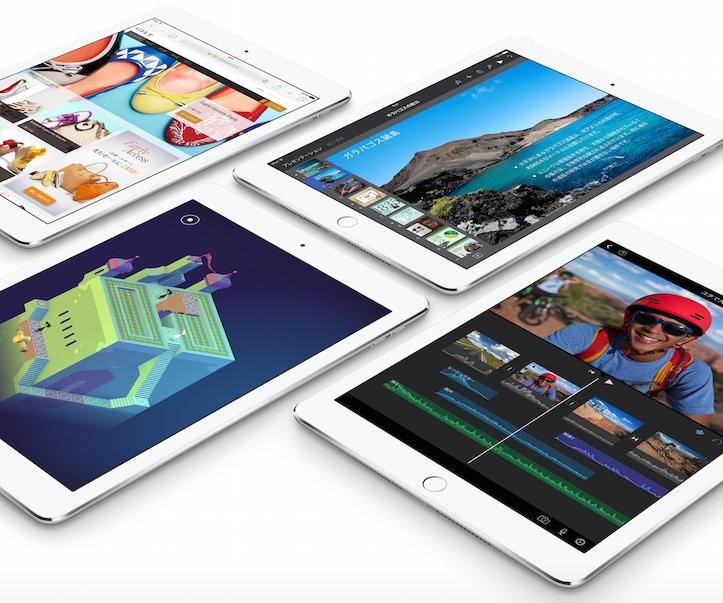 12インチ型iPad