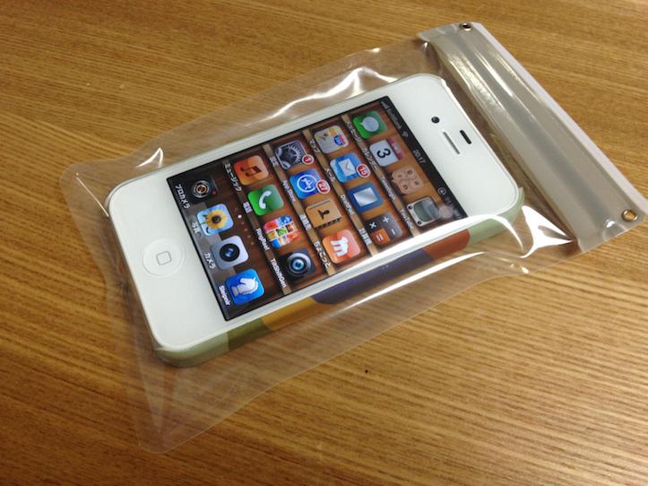 iPhone case waterproof