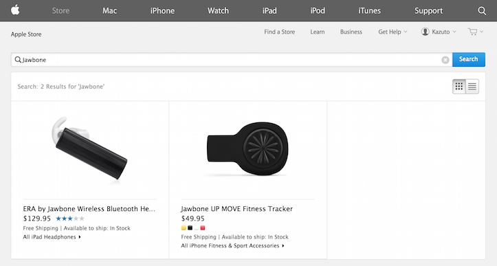 Jawbone availability in apple store
