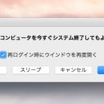 mac-restart-keyboard-shortcut-3.png