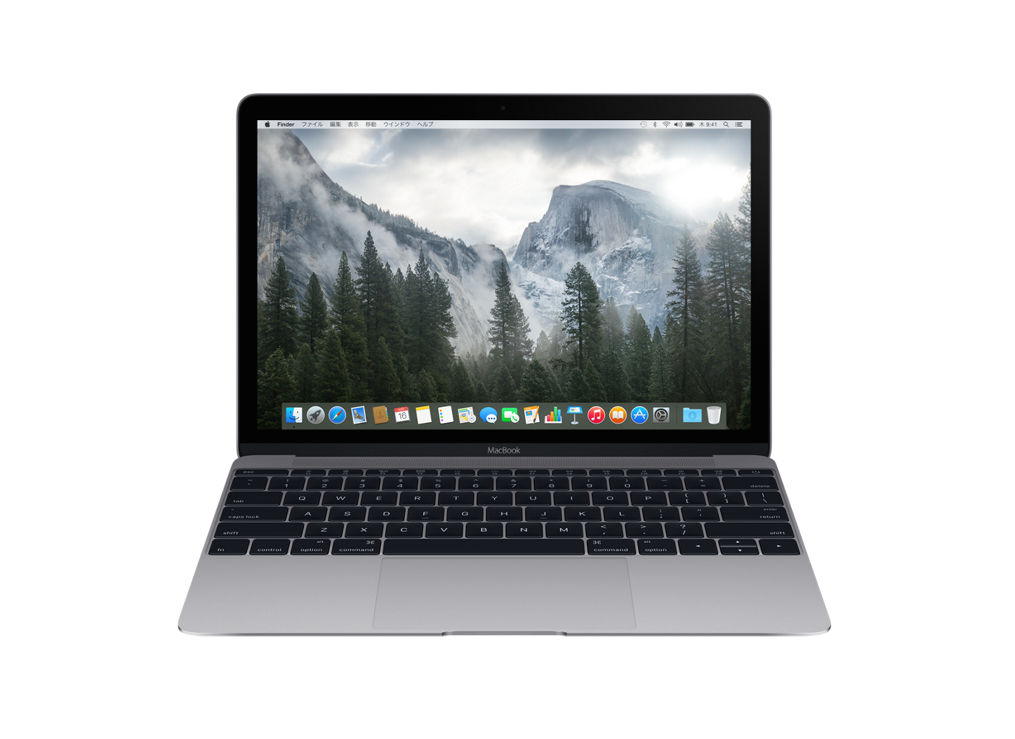 macbook-space-gray.png
