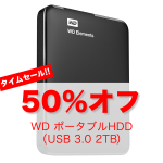 wd-portable-hdd.png