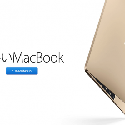 12-macbook-customize-1.png