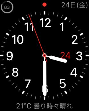 Apple Watch スクリーンショット