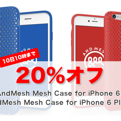 AndMesh-Mesh-Case-Sale.png