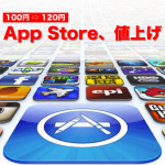 App-Store-New-Price.png
