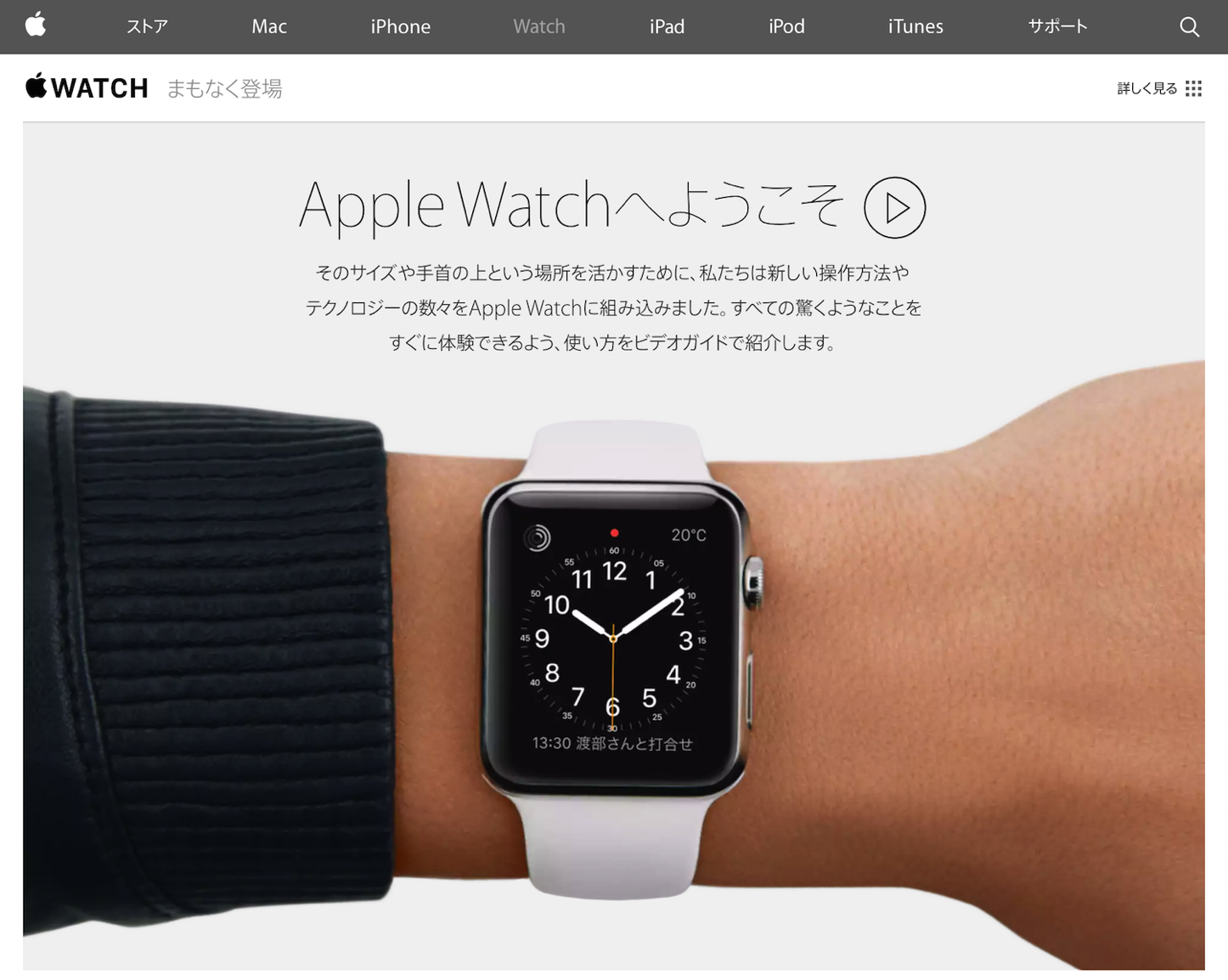 Apple Guided Tours