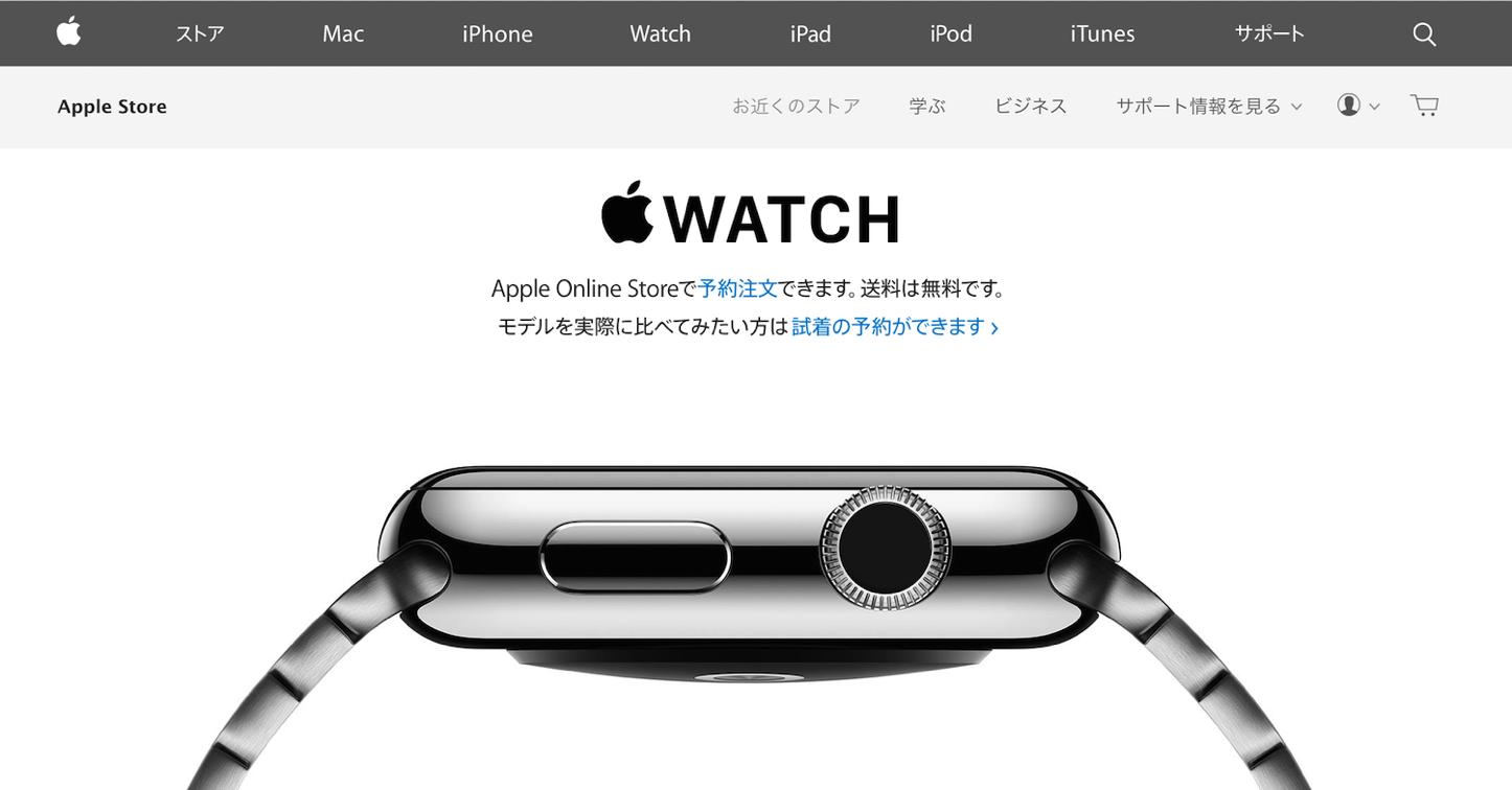 Apple Store試着