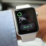 Apple-Watch-Battery-01.JPG