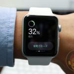 Apple-Watch-Battery-Usage-23.JPG