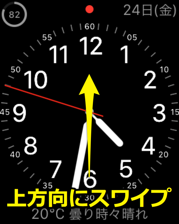 Apple Watch Changing Faces 10 1