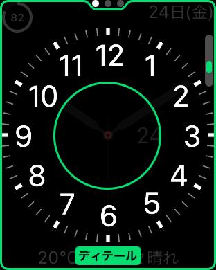 Apple Watchの文字盤を変更する方法