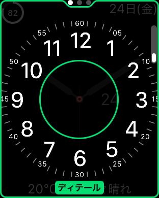 Apple-Watch-Changing-Faces-5.png