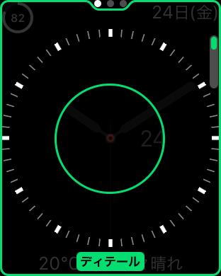 「Apple Watch」の文字盤を変更する方法