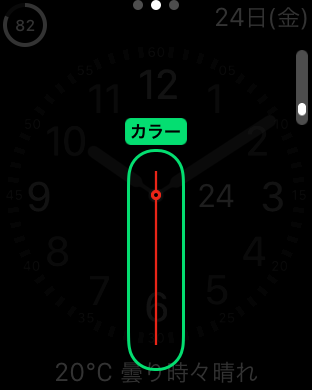 Apple-Watch-Changing-Faces-7.png