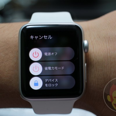Apple-Watch-Kill-App-01.JPG