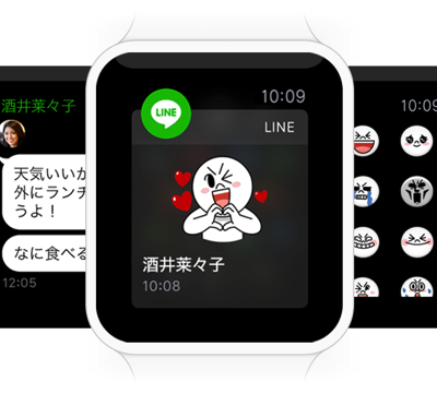 Apple-Watch-LINE.png
