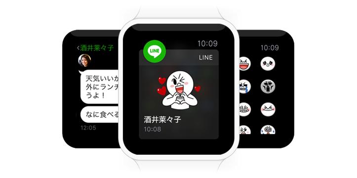 Apple Watch LINE
