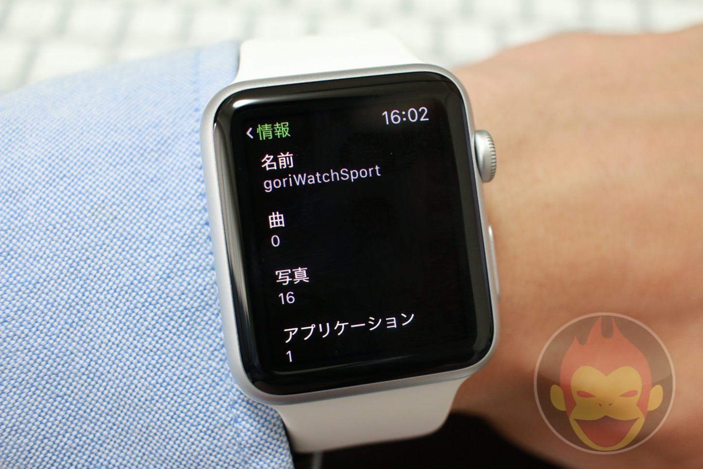 Apple Watch Name