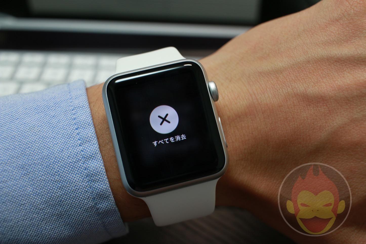 Apple Watchの通知を一気に消す方法