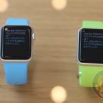 Apple-Watch-Omotesando-21.JPG